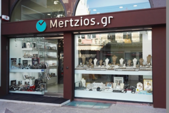 mertzios.gr