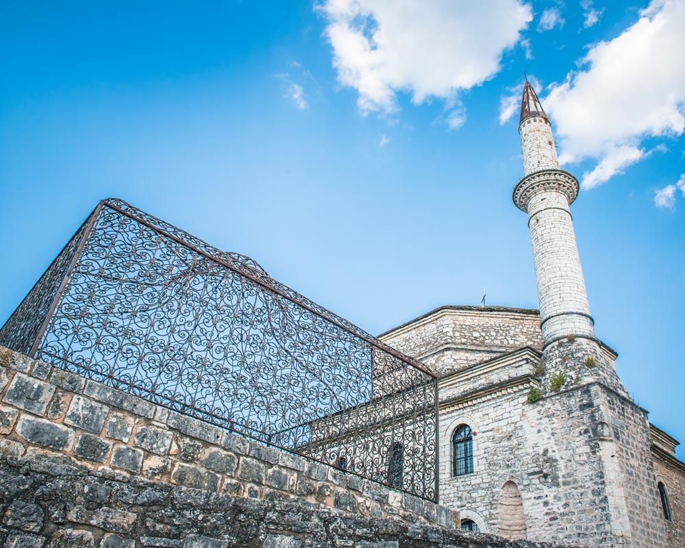 Τάφος Αλή Πασά