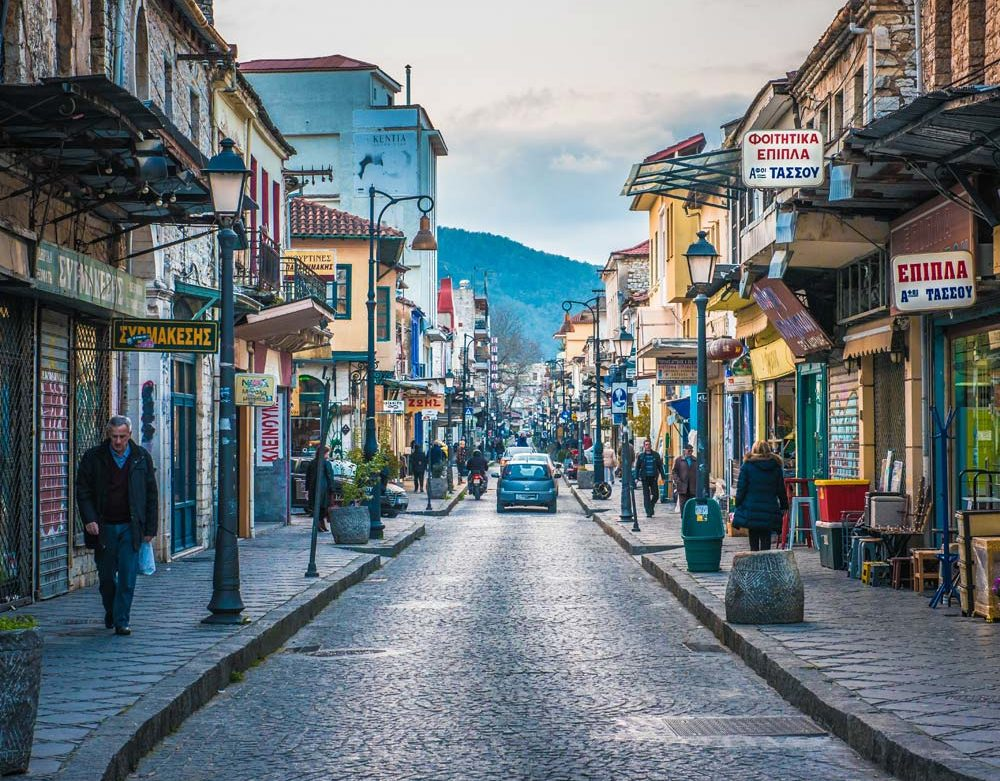 Παλιά Πόλη Ιωάννινα Οδός Ανεξαρτησίας