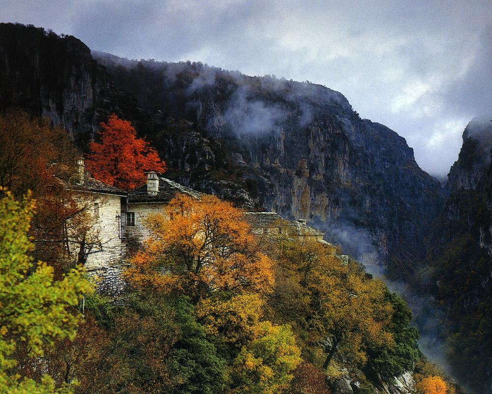 Βόλτα στα Χωριά της Ηπείρου το Φθινόπωρο