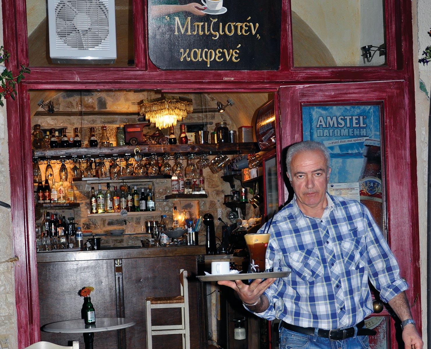Μπιζιστέν Παραδοσιακό Καφενείο Ιωάννινα