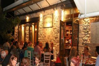 Ναυτάκια Ιωάννινα καφέ καφενείο Λίμνη