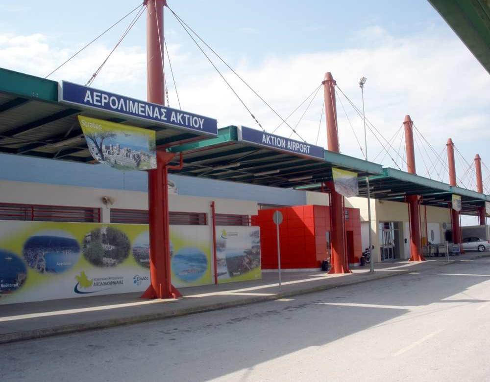 αεροδρόμιο Ακτιο