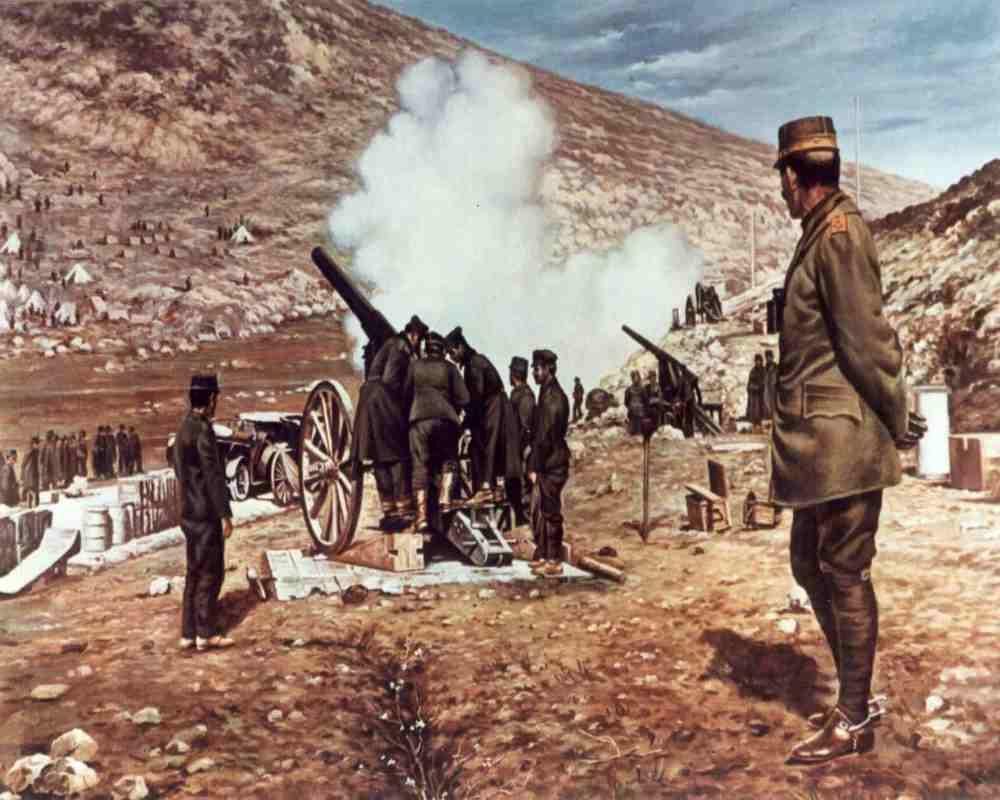 Ιωάννινα Απελευθέρωση 21 Φεβρουαρίου Μπιζάνι Βαλκανικοί πόλεμοι