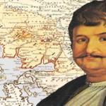 Η χάρτα του Ρήγα Αρχαιολογικό Μουσείο Ιωαννίνων