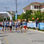 Run Greece Ioannina