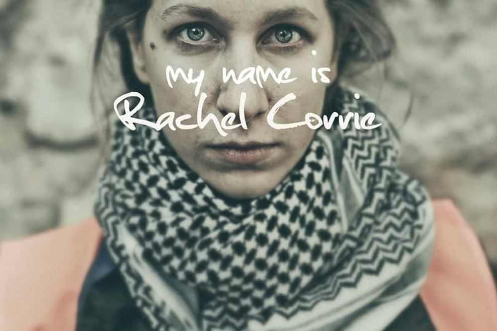 Πνευματικό_Κέντρο_Ιωαννίνων_Το_όνομά_μου_είναι_Rachel_Corrie