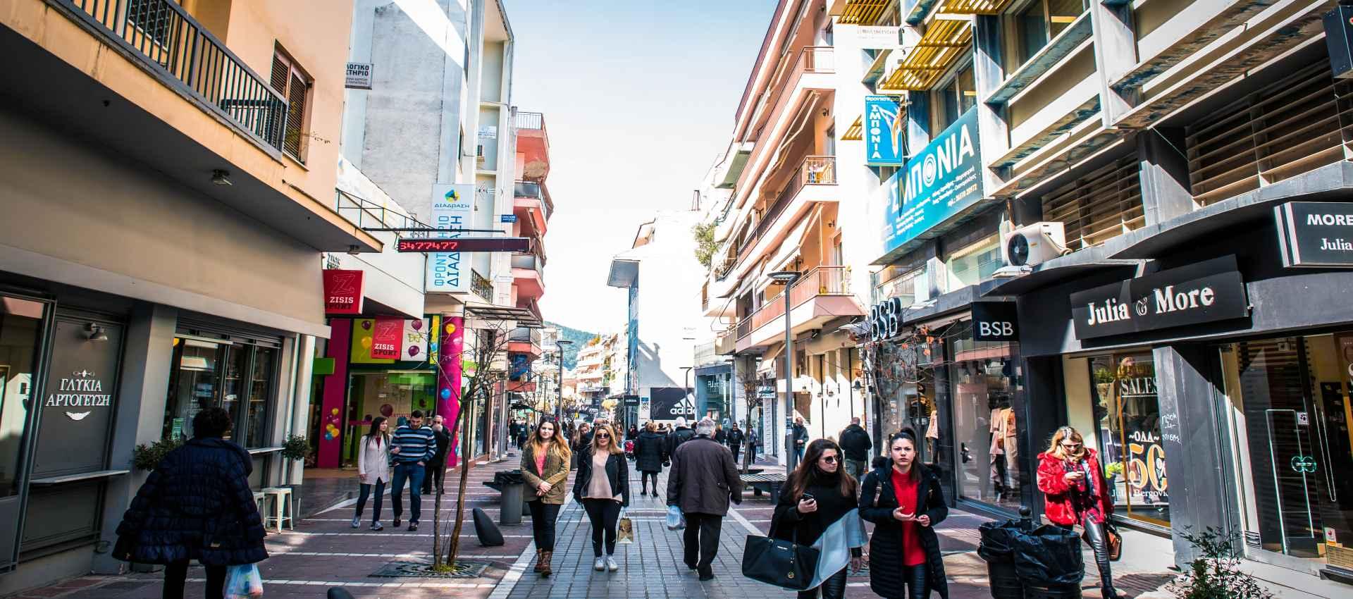 shopping_sta_ioannina