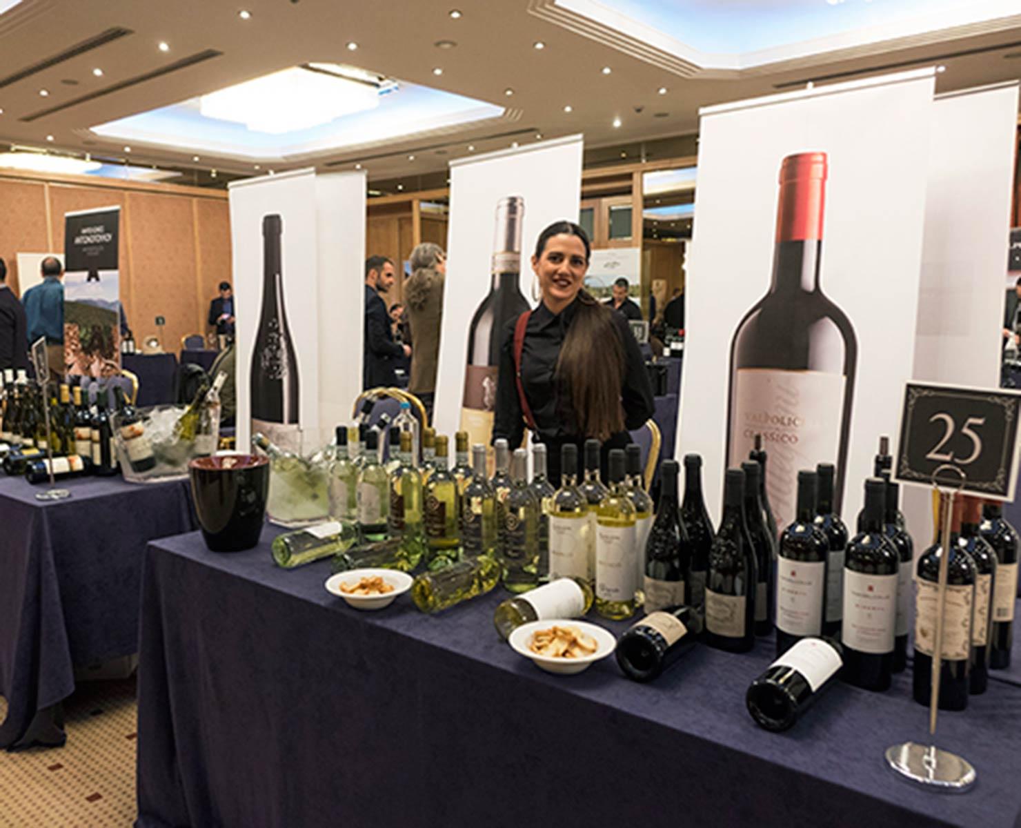 Κρασί-Ποικιλία-Έκθεση Ιωάννινα